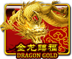 Xe88-malaysia_online_slot_game_dragon-gold